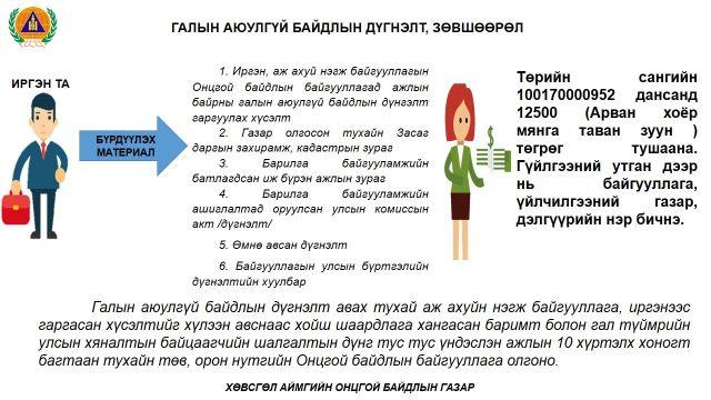 Slide1-3.jpg
